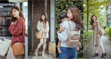 【包包穿搭】KINAZ x PEANUTS™ 皮革包款推薦開箱 - 減齡時尚穿搭