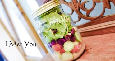 【台北信義】I Met You - 隱藏版巷弄手做甜點 綠咖哩 咖啡廳