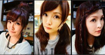 【編髮髮型】日本男性票選「TOP6女孩髮型」,熱戀必學!  step