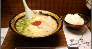 【京都河原町】一蘭拉麵 - 沒吃過一蘭就等於沒來過日本啦!!日本必吃拉麵