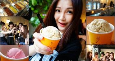 【台北信義】冰淇淋之家 - 駱師傅手工冰淇淋 天然食材的堅持美味 市府站美食推薦La Maison de Glace