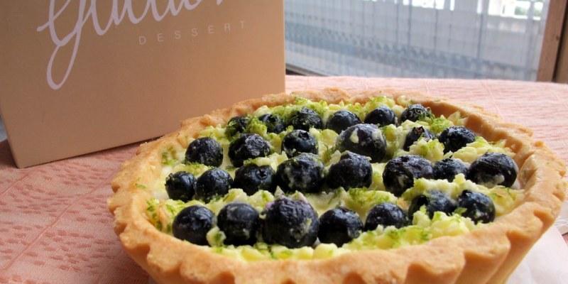 『宅配體驗_Glutton Dessert』藍莓雷夢塔!網購甜點、宅配手做美食,微酸甜不膩!