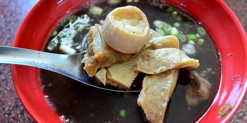 鹿港美食_牛肉香│鹿港天后宮附近美食,滿滿料的牛雜湯!深受伯伯們喜愛的隱藏小吃。