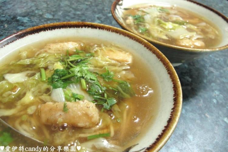 田中美食_海中海土魠魚羹│軟嫩的魚肉,剛好的味道!蝦捲好不好吃咧?但要吃炸豆腐要搶快!