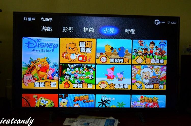 電視盒推薦_OVO電視盒│沒有第四台也能看八點檔!還能玩遊戲、聽音樂!
