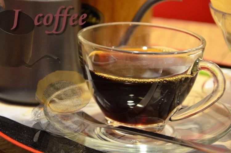 台中素食_J coffee/傑品咖啡│鄰近台中火車站,蛋奶素皆有,悠閒享受早餐時光~