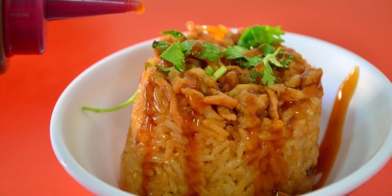 鹿港美食_鹿港筒仔米糕│鹿港菜市場美食,小時候的美味,淋上甜辣醬更夠味!