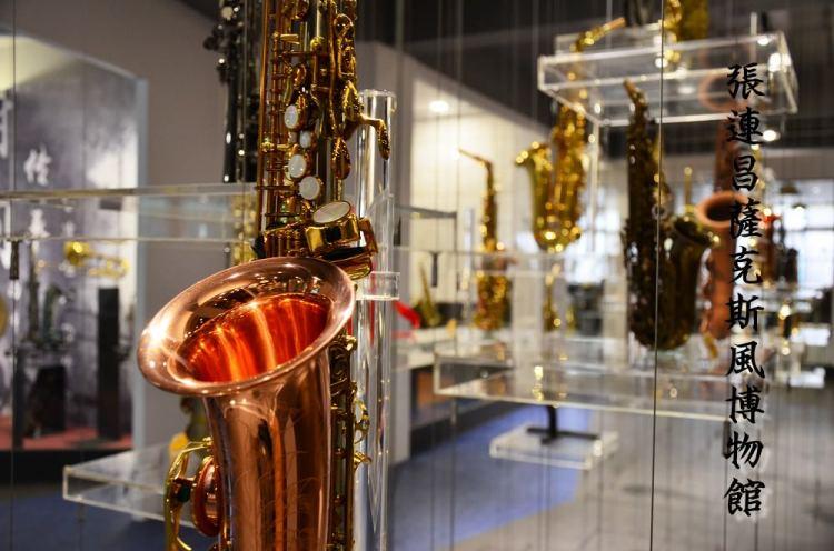 后里景點_張連昌薩克斯風博物館│台中景點推薦,全台第一位創造出薩克斯風的人,享譽全世界。