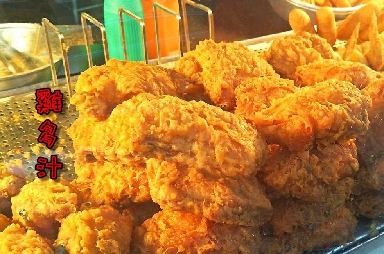 鹿港美食_雞多汁│鹿港市場隱藏小吃,受在地人歡迎的中式下午茶!