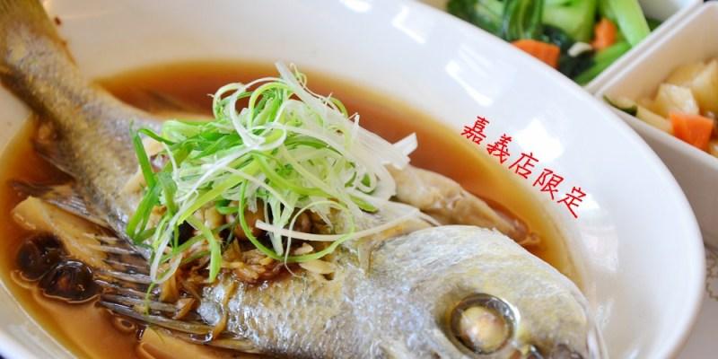 嘉義美食_3皇3家│嘉義中山店限定的鮮魚料理,讓連鎖複合式餐廳也有新意注入!