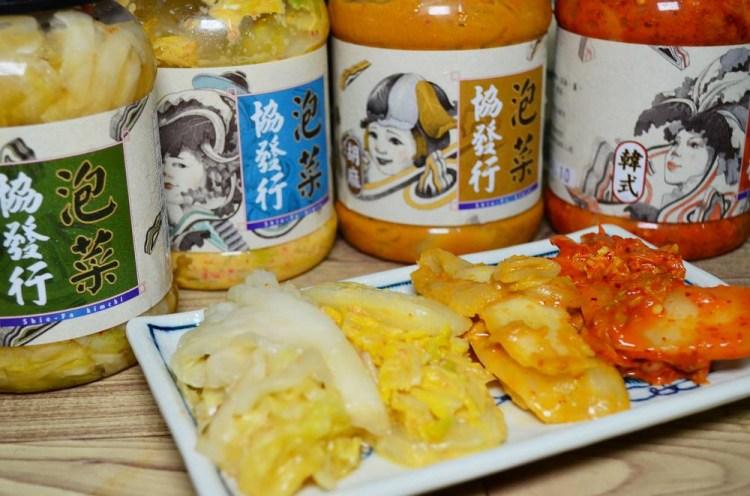 宅配美食_ShieFa‧協發行│人家有八色烤肉,我們有飄洋過海的四色泡菜!