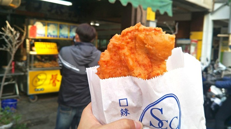 鹿港美食_馨雞財│鹿港知名廟旁雞排!只要45元!薯條的美味更勝一籌!