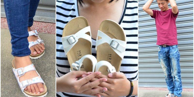 時尚穿搭_METIS│台灣製造的人字拖、涼拖鞋,打造都會休閒新風格!