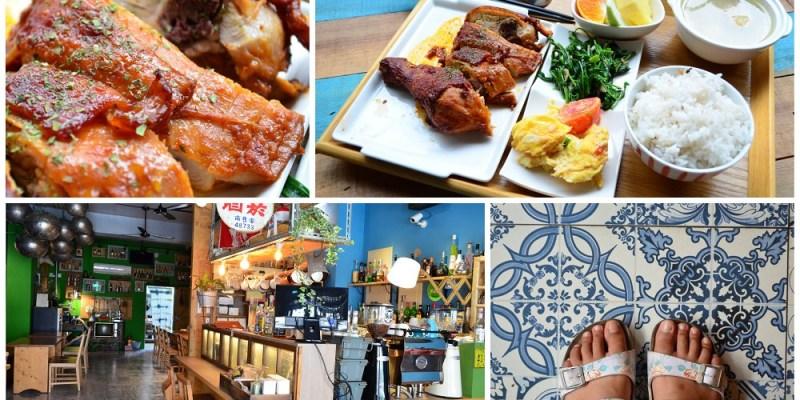 鹿港美食_i-life咖啡│享受微醺的簡餐餐廳,多種調酒讓你陶醉其中...