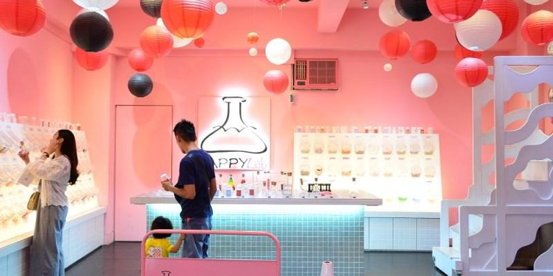 嘉義景點_Happy Lab.│嘉義熱門打卡景點,粉嫩少女心大爆發的糖果實驗室。