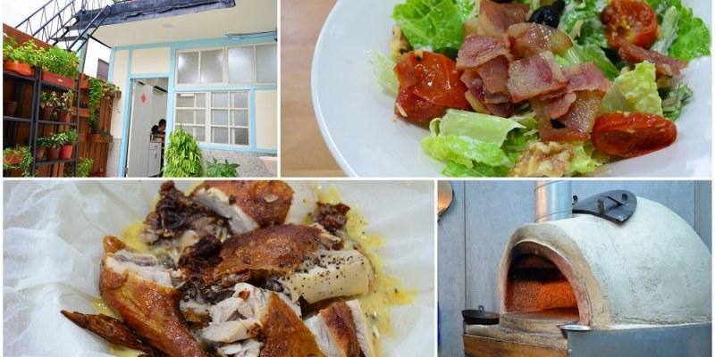 嘉義美食_笨起司義式餐館 Burned Cheese│鄰近檜意森活村,義大利麵、燉飯,還有超好吃的紙包雞~