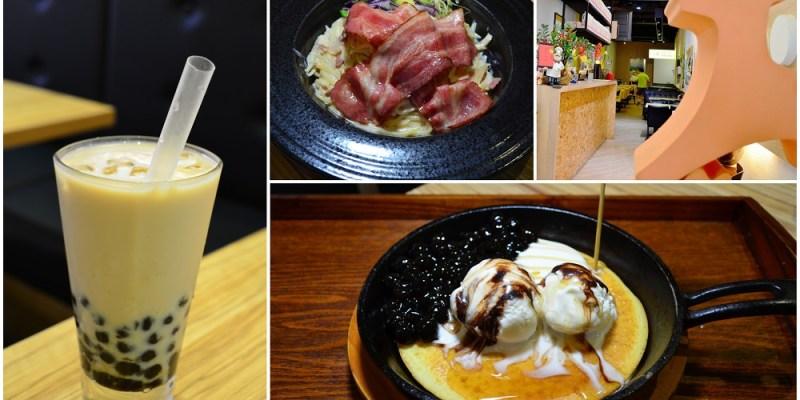 鹿港美食_鹿鹿鬆餅屋│從珍奶、珍奶鬆餅、珍奶舒芙蕾、甚至珍奶燉飯這裡都有喔!