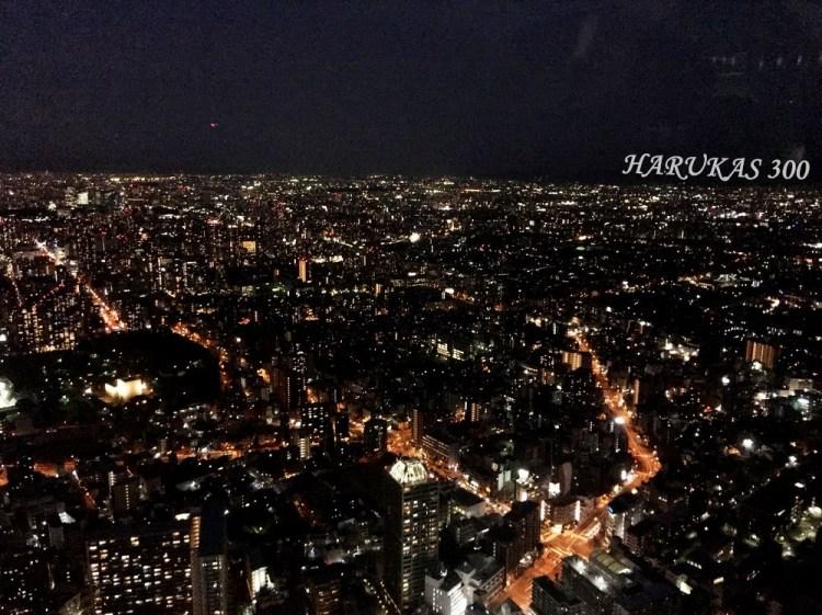 阿倍野HARUKAS 300展望台│大阪必去景點,一入門就令人屏息觀看的高空夜景!