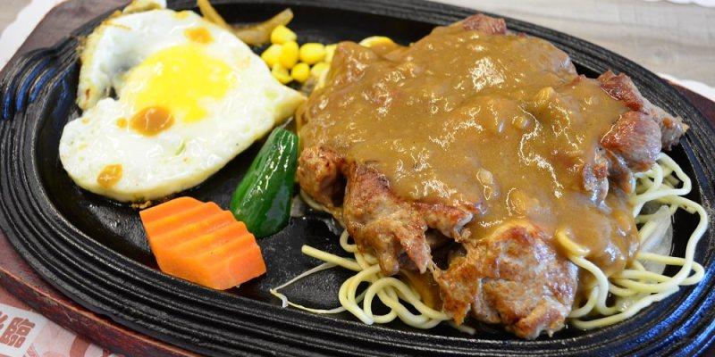 員林美食_品屋牛排│新開幕牛排館,套餐附上麵包、酥皮濃湯,還有自助式沙拉吃到飽!