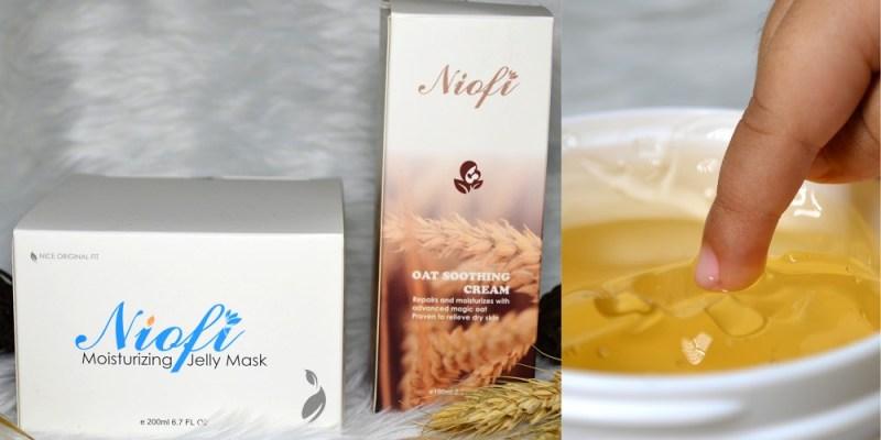 親子保養_NIOFI│敏弱肌適合,爸媽小孩一起用燕麥全效修護乳&保濕Q凍膜呵護、保養自己的肌膚。