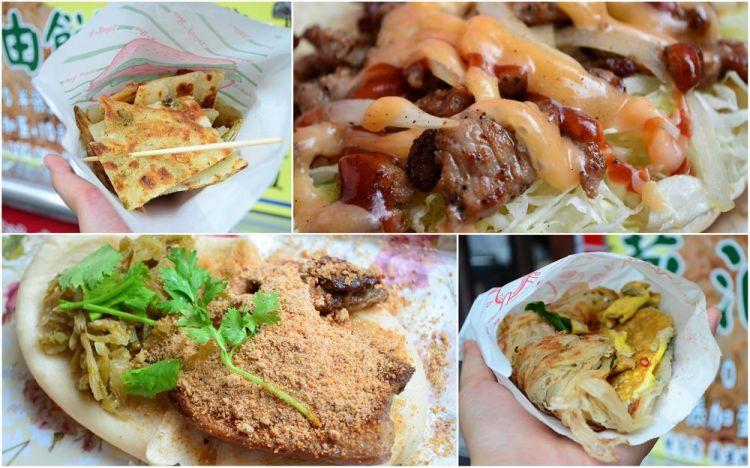 台中小吃_餅泰豐蔥抓餅│中國醫藥大學附近美食,卡滋卡滋的蔥油餅、香噴噴的沙威瑪,每一個都適合當點心吃~