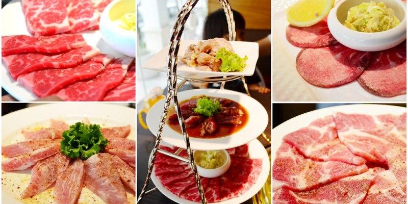台中美食_屋馬燒肉│台中最知名的燒肉店!你知道哪間店最好訂位嗎?