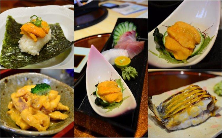 台東美食_鹿鳴溫泉酒店│大洋美地低碳餐廳、良時自助吧,酒店內也有好品質的精緻菜色。