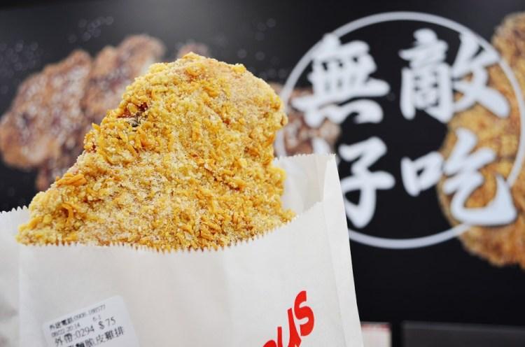 彰化美食_食香客雞會站雞排茶飲│雞排與科學麵迸出卡滋新滋味~軟Q的甜不辣,怎能錯過!