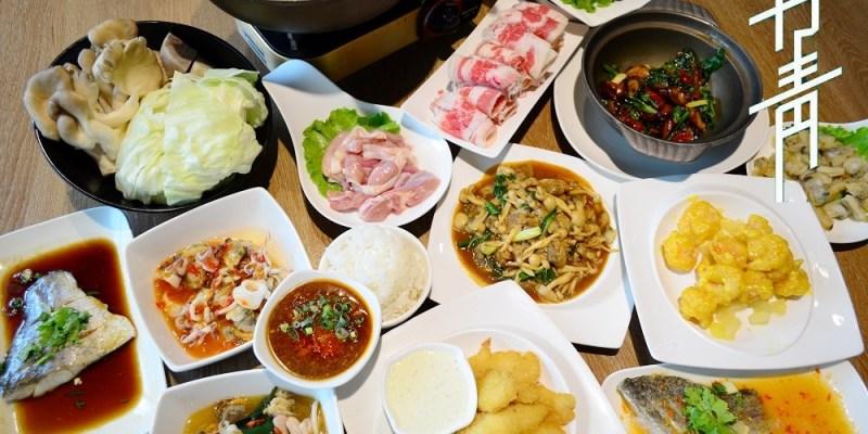 台中美食_丹青餐飲集團│台中西區吃到飽推薦!各式現炒料理cp值高、火鍋湯底不遜色。