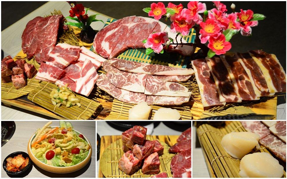 員林美食_春日部燒肉苑│員林新開幕燒肉店,超華麗的綜合肉盤,還有頂級和牛套餐喔~