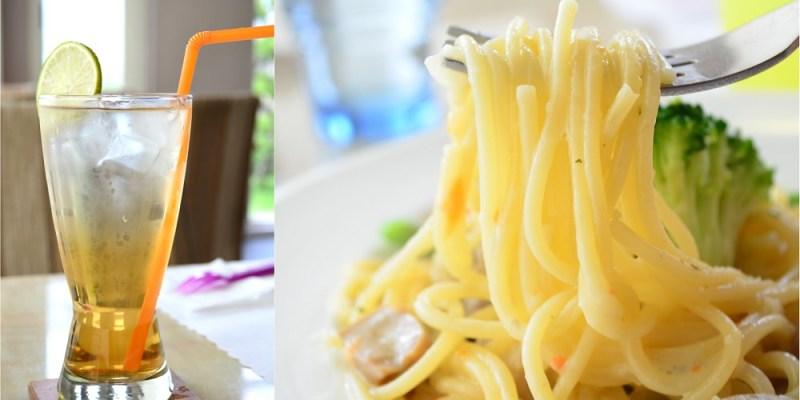 鹿港美食_香榭料理廚房。咖啡&輕食&義大利麵│鹿港聚餐選擇,假日人潮滿滿的巷弄轉角餐廳。