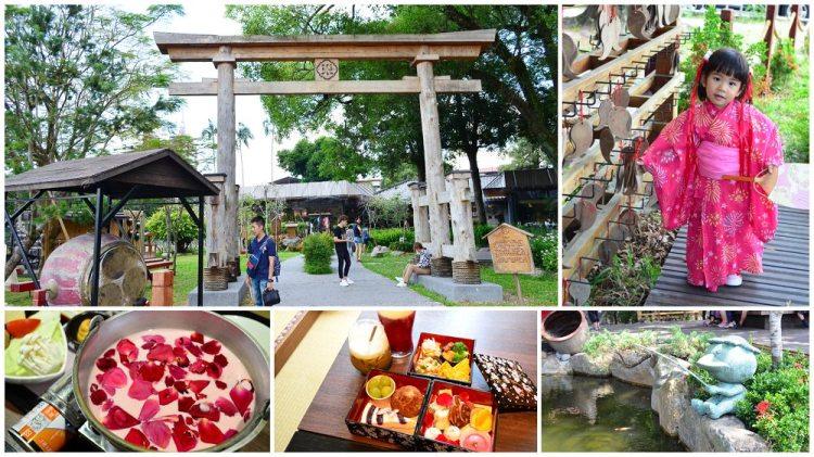 南投美食_鳥居 Torii 喫茶食堂│埔里餐廳、景點推薦!散發玫瑰花香餐點,穿著浴衣體驗日式風情。