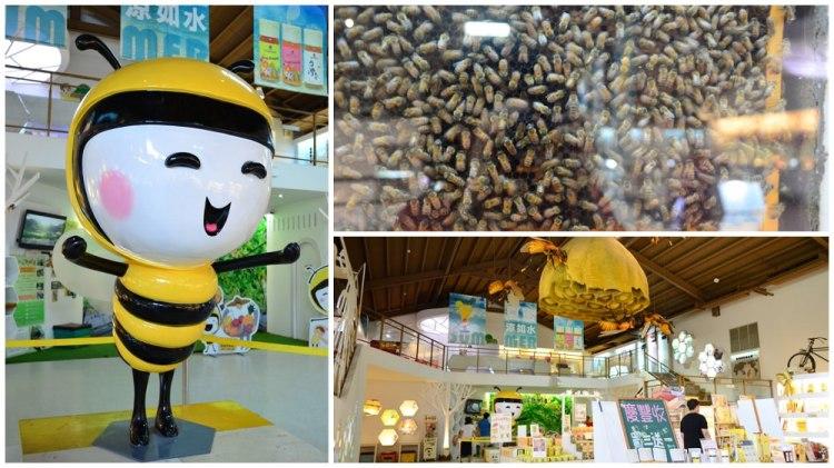 雲林景點_蜜蜂故事館HONEY MUSEUM│嗡嗡嗡,來做工喔!純蜂蜜、蜂蜜蛋糕、蜂蜜冰淇淋,so sweet