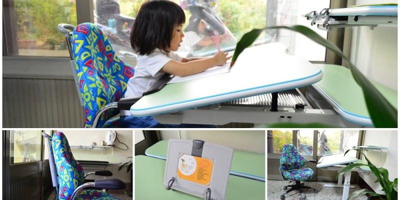 成長書桌推薦_Artso亞梭傢俬│Aplus書桌+飛炫椅,陪伴小孩從幼稚園到大學都沒問題!