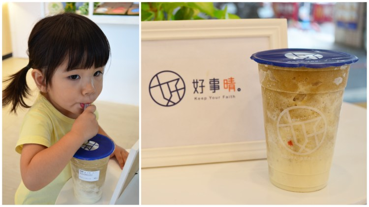 員林美食_好事晴│新開幕綠豆沙牛乳,加入會員折價5元,還提供減糖服務~