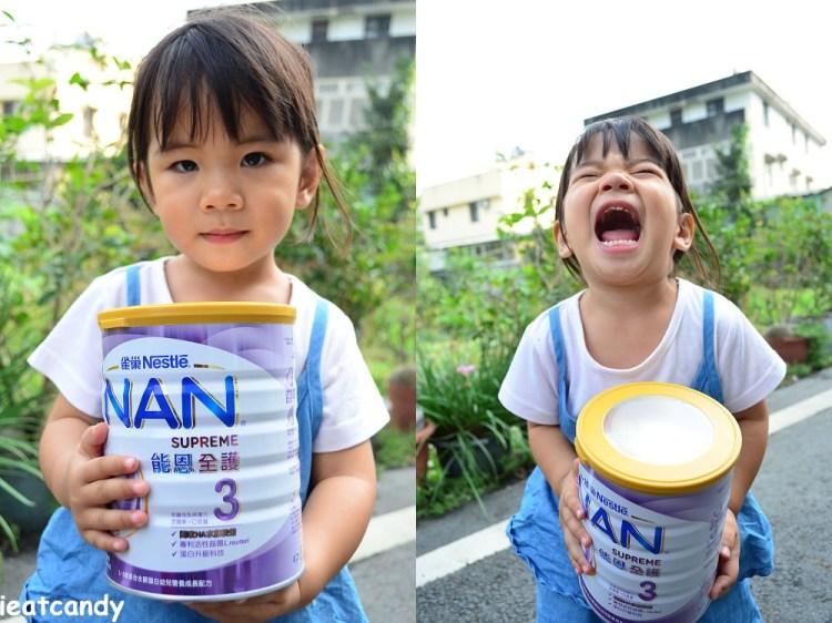 能恩全護3 │ 延續母乳保護,一歲後,混哺母乳的好幫手!