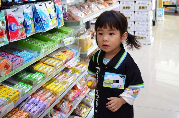 全家小小店長│可愛的寶貝穿上超商制服,是不是超級CUTE~