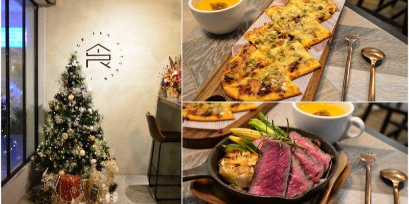 台南美食_In Stock飲食客│台南餐酒館推薦,每一道都好好吃、環境也超棒!