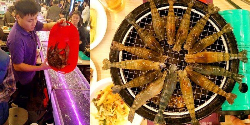 台中美食_泰夯蝦-正宗曼谷流水蝦│隱藏在龍富夜市的泰國蝦吃到飽!滿滿蝦子吃到過癮~