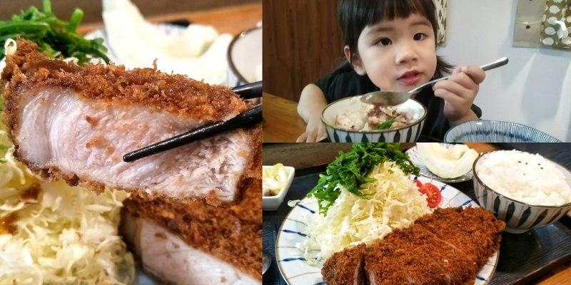 斗六美食_丸勝日洋食│隱藏在傳統市場內的日式豬排定食店!超厚豬排超過癮!