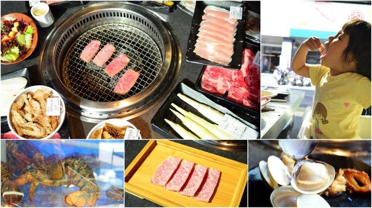 台中美食_肉多多 超市燒肉│台中南屯區全新開幕超市燒肉,活體海鮮、和牛都在這裡吃得到喔~