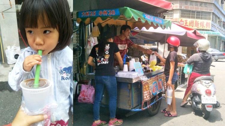 鹿港市場粉圓伯│鹿港美食、鹿港第一市場美食,女兒最愛的粉圓冰就在鹿港第一市場內!