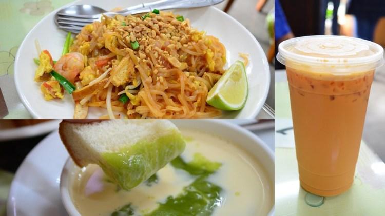鹿港美食_永泰泰式料理│彰濱隱藏美食,在路旁不起眼的店面有著平價泰式料理!