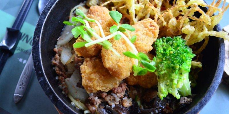 北斗美食_清松鄉村庭園火鍋│隱藏在巷弄內的蔬食餐點,呈現不一樣的素食面貌。