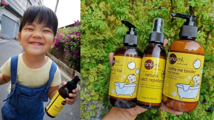 嬰幼兒沐浴用品推薦_P-Plus普拉絲-Anumi│澳洲沐浴品牌,寶寶保濕沐浴乳,受到最天然的呵護。