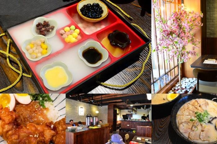 (已轉型)山禾堂拉麵│澎湖拉麵推薦!超精緻的甜點隱藏在拉麵店裡!