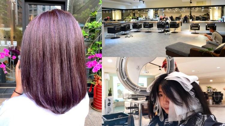 西區髮廊_C'BLAZE hair artistry│台中髮廊推薦!褪色後也超美的霧感染髮~
