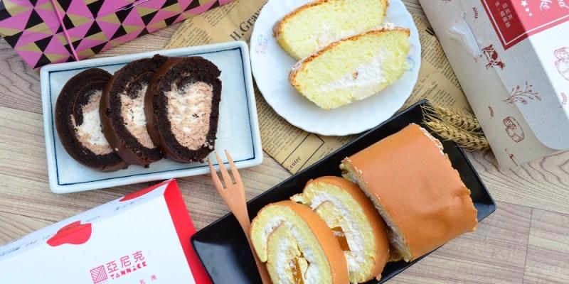 虎尾美食_亞尼克│雲林虎尾分店限定口味!夏季限定芒果生乳捲、全新商品磅蛋糕熱銷開賣。