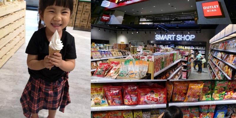 獅賣特進口零食outlet 向上店 眾多商品十元起,韓國、台灣、泰國零食應有盡有!