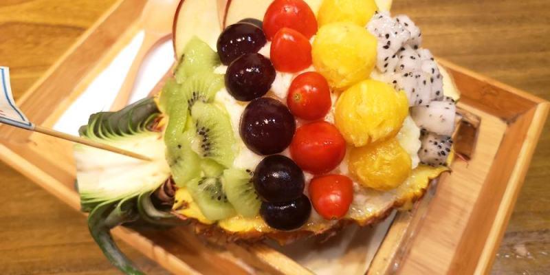 逢甲美食_逢甲冰菓室│台中消暑冰品,豐富配料的水果冰~回味夏天的美好滋味!